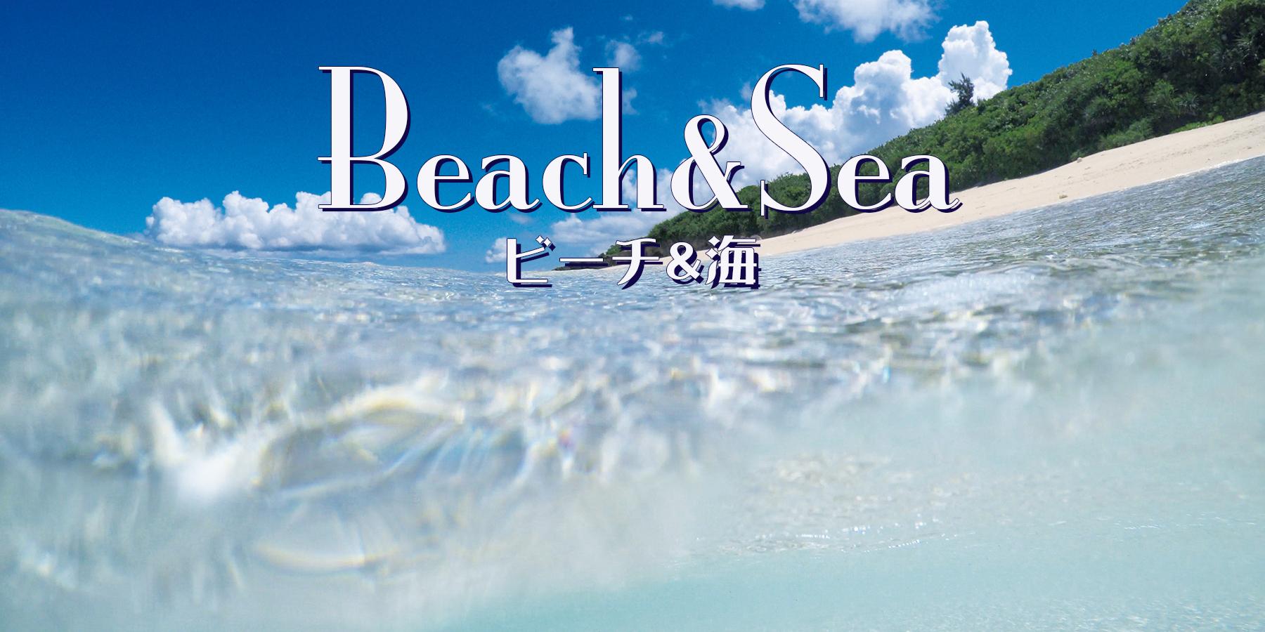 宮古島のビーチと海
