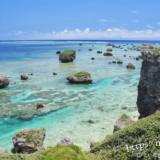 東平安名崎の断崖と青い海