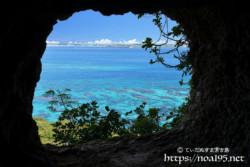 洞窟の先の絶景-牧山陣地壕