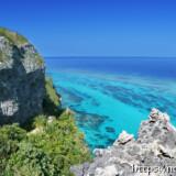 断崖の先の絶景-イグアナ岩より-