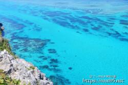 断崖の下の青い海-イグアナ岩より-