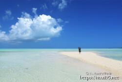 海の中にできた砂の道